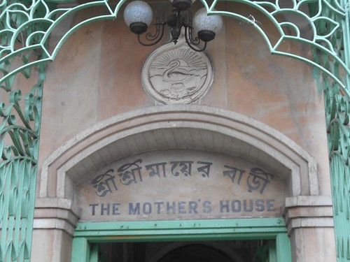 "Entrance - ""Udbodhan"", House of Holy Mother Sarada Ma - Bagbazar Street, Kolkata, West Bengal, India"