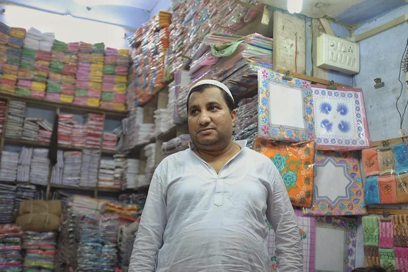Mustaqeem Ahmad