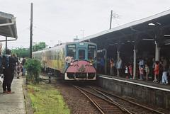 Hitachinaka Railways(1605-1-000014)