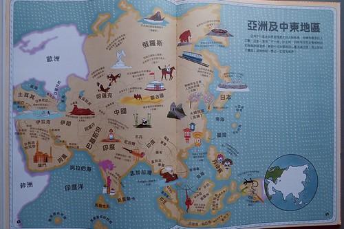 環球大探險-2-各洲地圖-selena提供-1