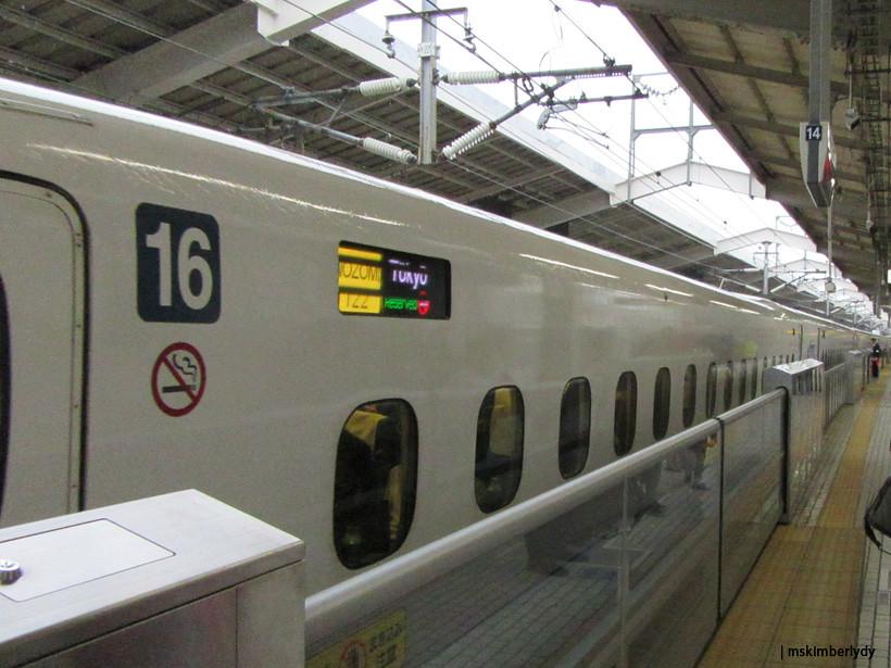 Japan 2016: Day 4 Nozomi 122