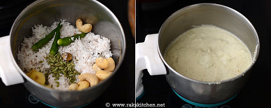 Kondakadalai kurma recipe step 2