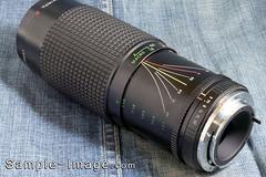 Tokina AT-X 50-250mm f/4-5.6