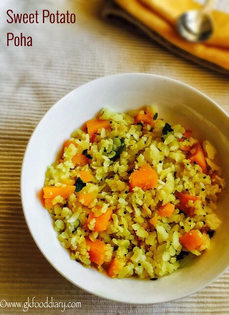 Sweet Potato Poha Recipe for Babies, Toddlers and Kids2