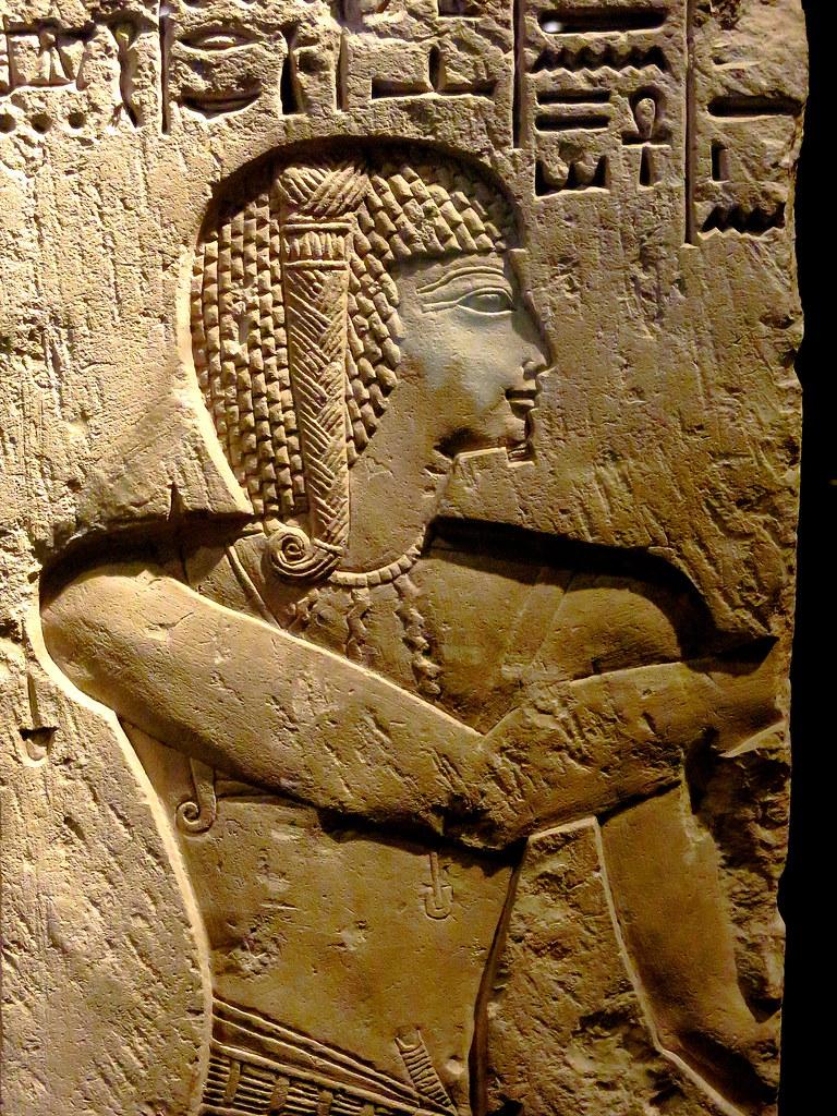 """Exposición """"Antiguo Egipto: vida en el Nilo"""""""