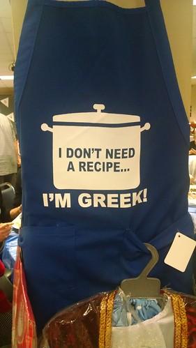 Greek Festival, Lanham, Maryland, May 14-15, 2016