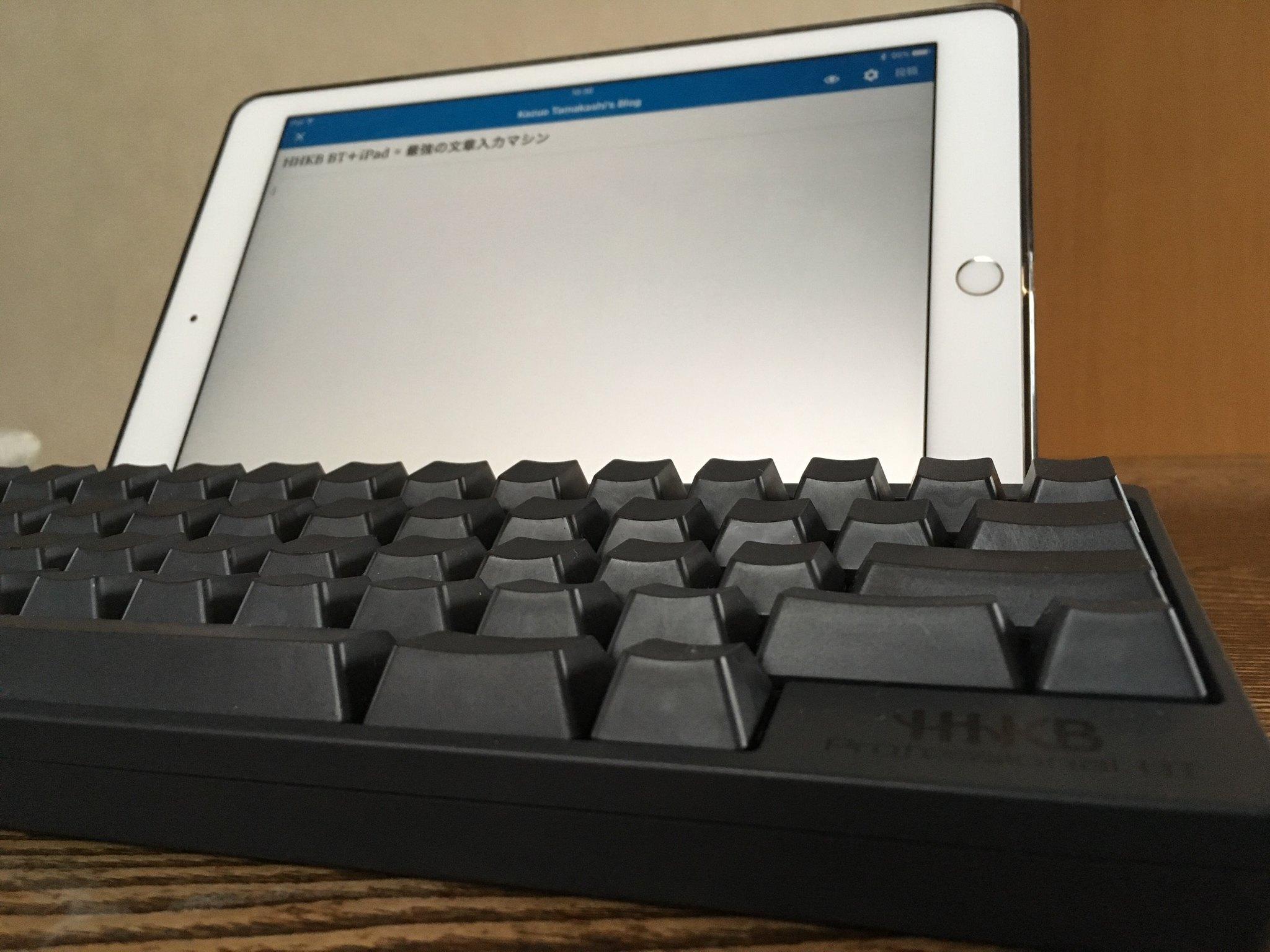 HHKB BT + iPad
