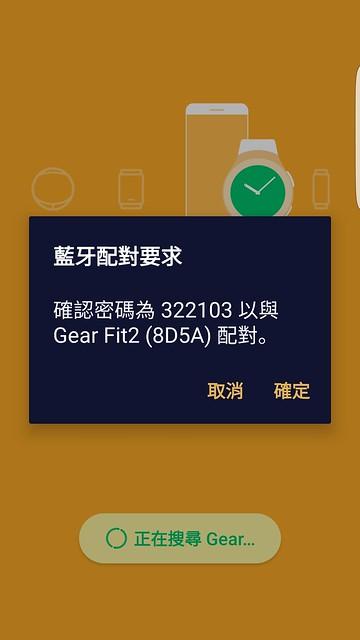 Screenshot_20160705-174204