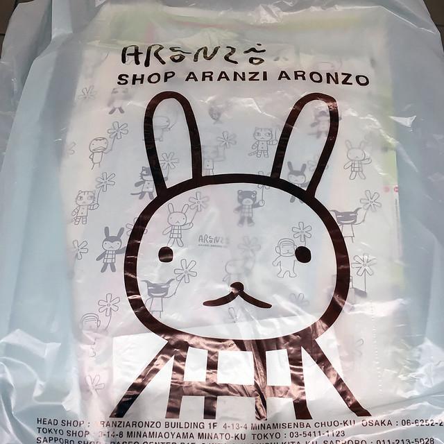 Aranzi Aronzo