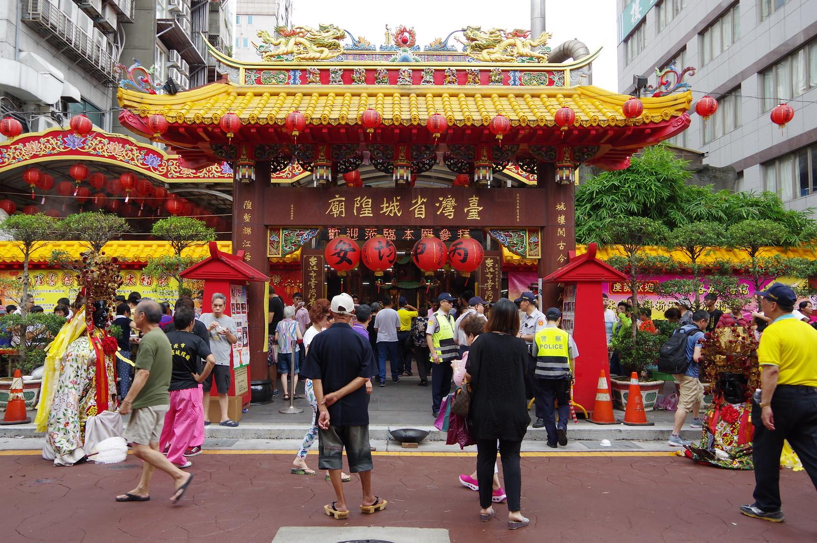台北迎城隍