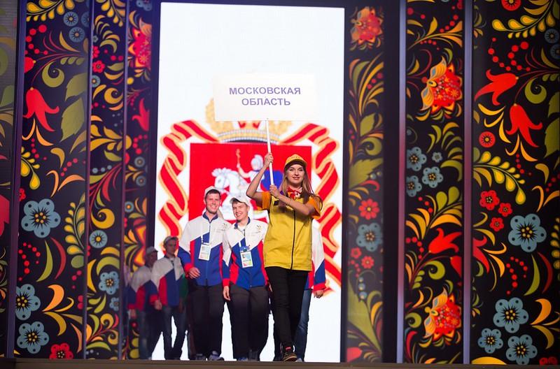 финал WorldSkills Russia