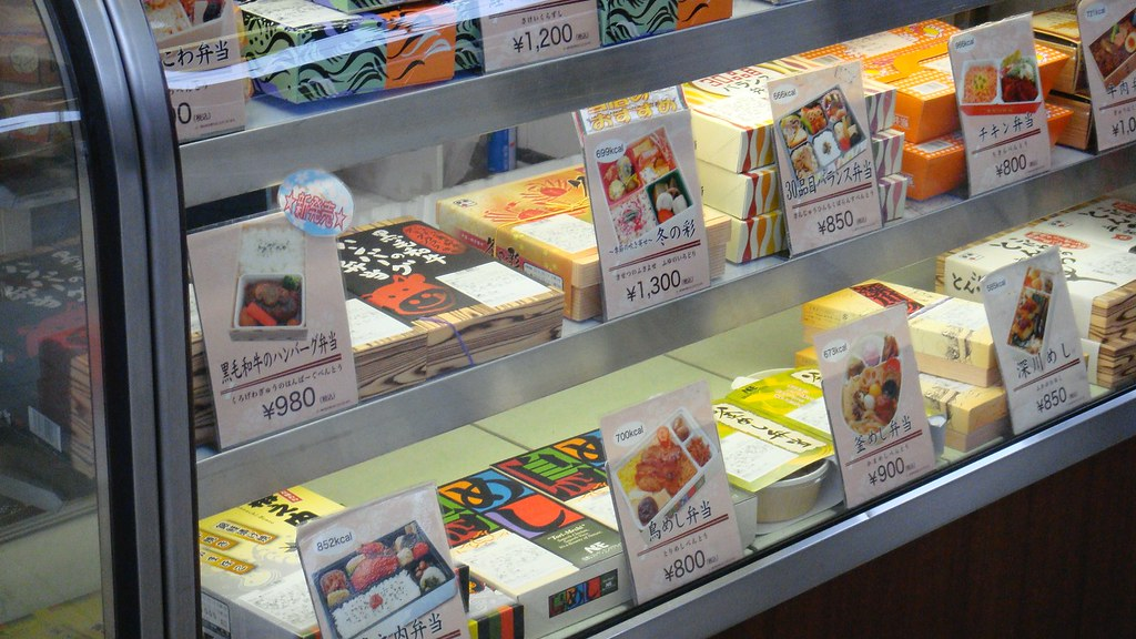 Bento boxes for sale, Tokyo Station