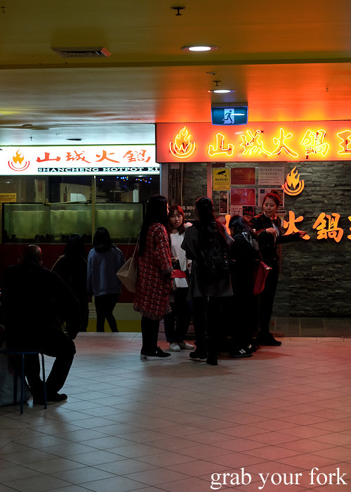 Queue outside Shancheng Hotpot King, Sydney
