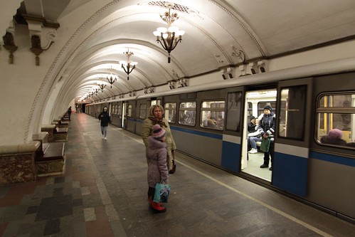 Waiting for a train on the Moscow Metro
