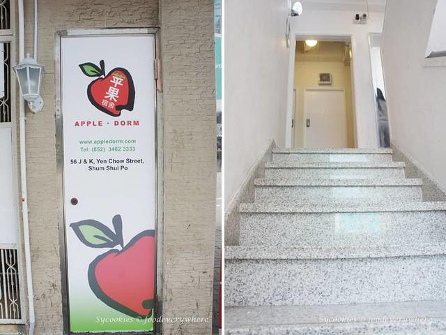 21.Dragon Centre and Apple Dorm @ Sham Shui Po Kowloon