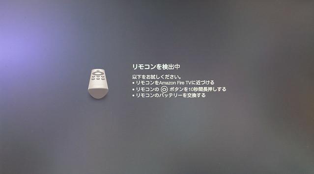 IMGP8981