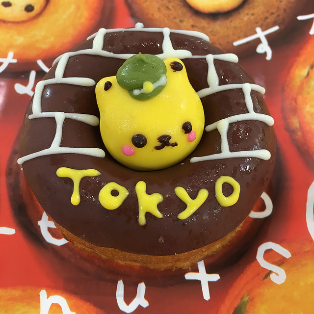 Tokyo Station donut from Siretoco