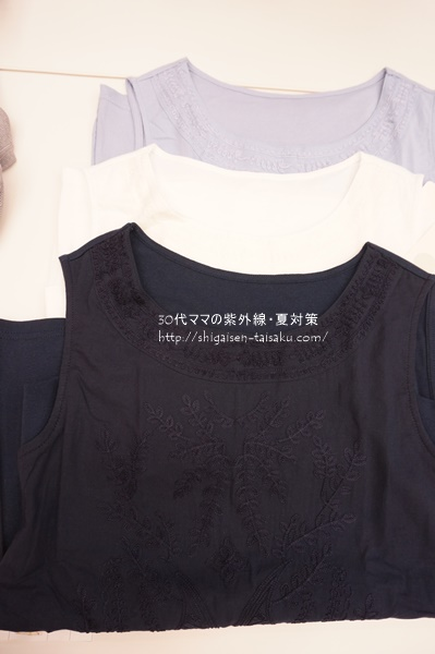 innershishuu10