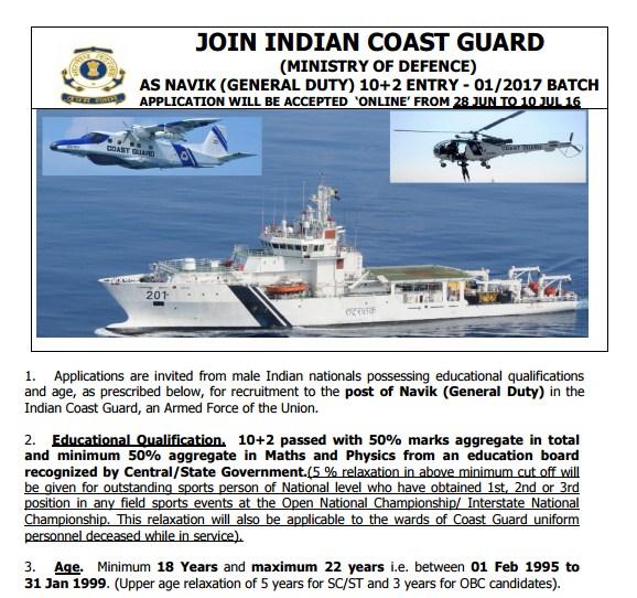 Indian coast guard selection 2017
