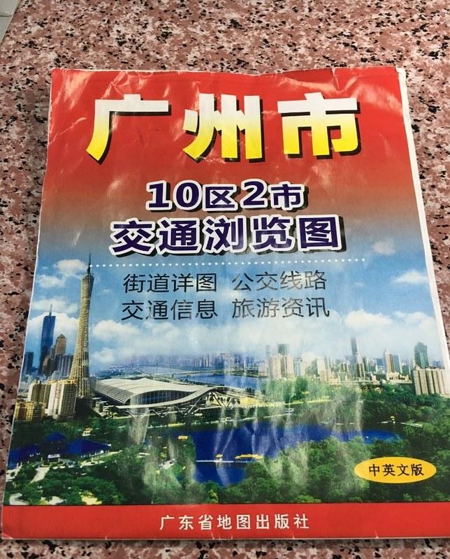 Guangzhou Map