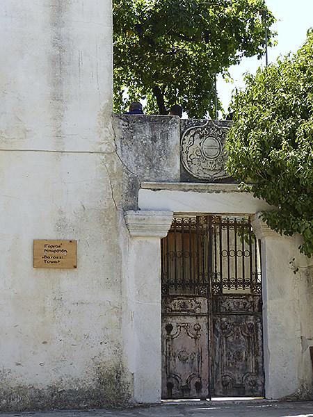 entrée de la tour des Barozzi