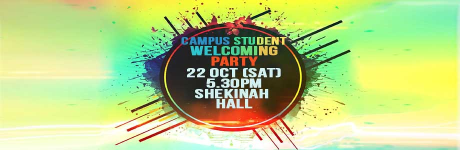 campus-student-welcome-party-web