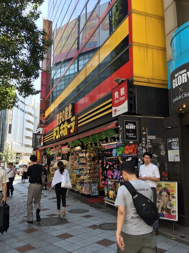 brand off shibuya