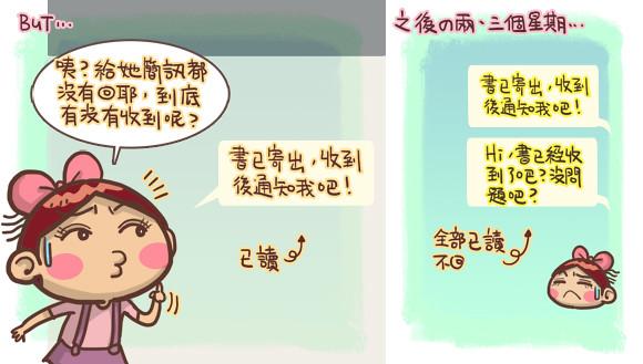 搞笑漫畫kuso圖文3