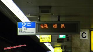IMG_0516 En el Metro (Fukuoka) 14-07-2010