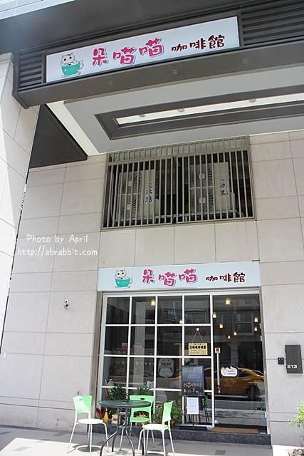 29435948653 932bd1aaf5 z - 【熱血採訪】[台中]朵喵喵咖啡館--愛貓人士請進,這裡是貓咪中途之家、台中貓餐廳、貓咖啡廳@東區 自由路(已歇業)