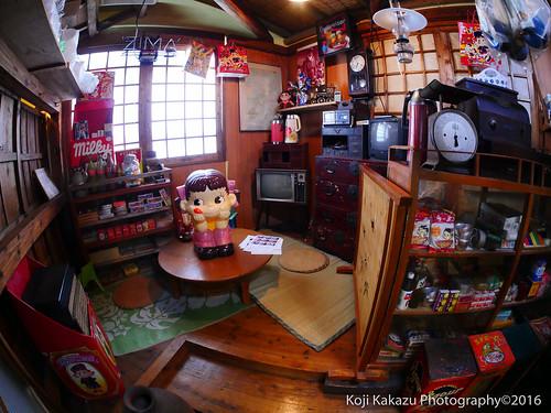 昭和空間 門の家-44
