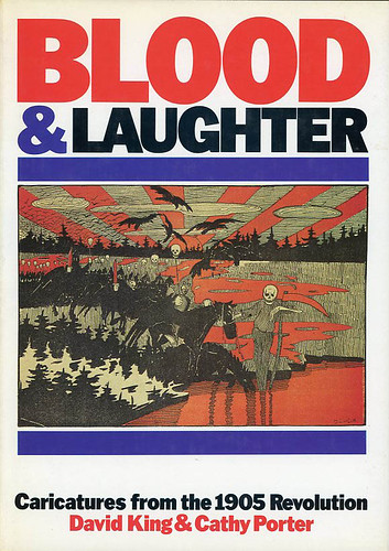 Blood&Laughter_1983