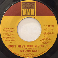 MARVIN GAYE:TROUBLE MAN(LABEL SIDE-B)