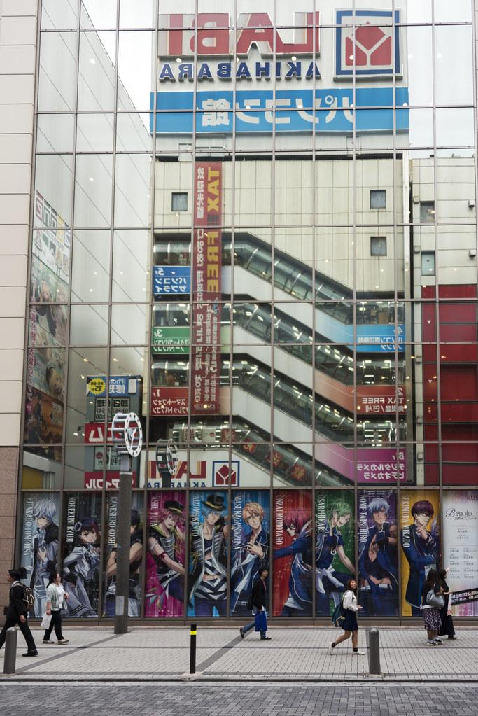 Japan_Tokyo_Context_002