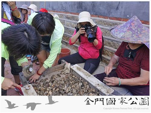 金門國家公園海岸環境教育(0704)-07