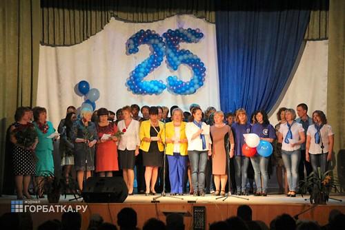 25 лет социальной работе в России