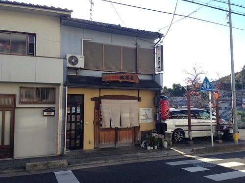 kyoto-ukyo-ku-toukasyun-outside