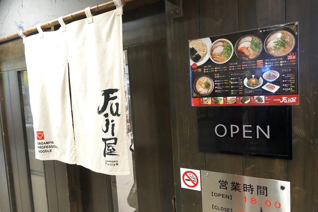 Fuji屋_01