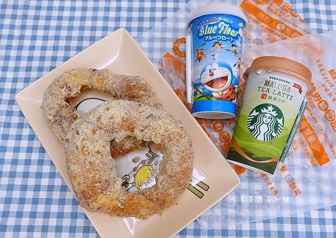 7 台灣人ㄟ甜甜圈 脆皮鮮奶甜甜圈