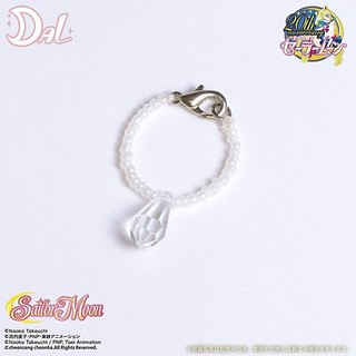 chibimoonnecklace