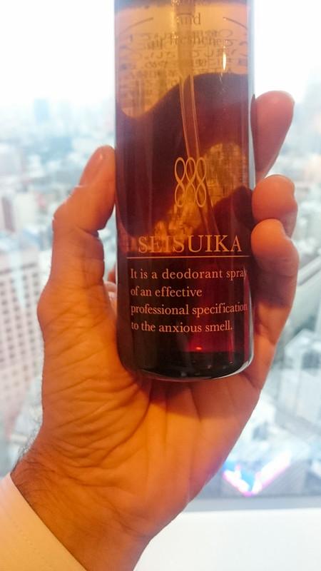 27946716821 7e79ba304c c - REVIEW - Park Hotel Tokyo (Artist Room - Geisha)