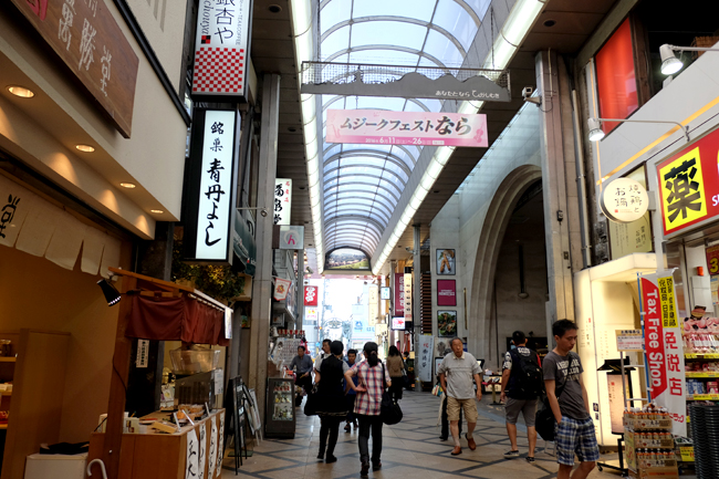 where to eat in nara