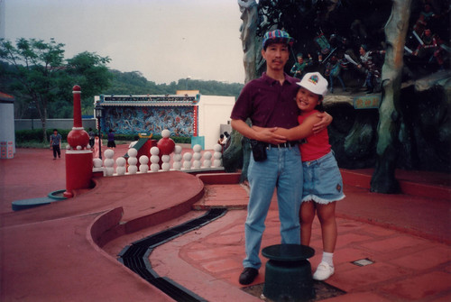 franny and papa
