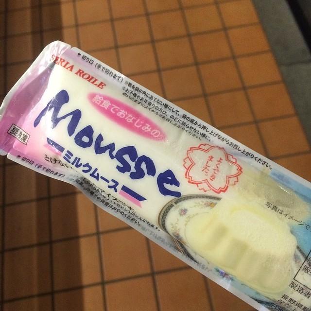 これ、美味い。ミルクムース。九州のメーカーなのだとか。アイスの牛乳ババロア