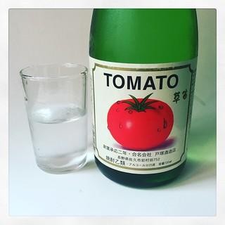 tomatoricewine
