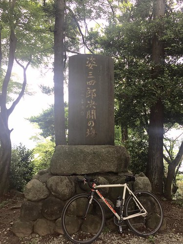 Morning ride2016/6/19