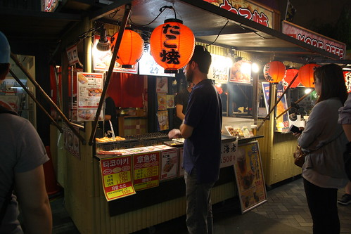 Dotonbori, Osaka 2016