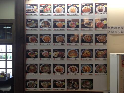 hokkaido-michinoeki-obira-nishinbanya-restaurant-menu