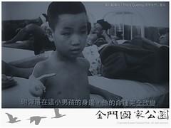 「This is Quemoy—這是金門」影片發表會-03