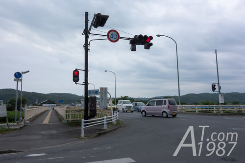 Iwate Prefectural Road 281